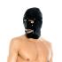 Шлем-маска с молнией Fetish Fantasy