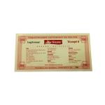 Подарочный сертификат на 200 гривен в Дім Білизни