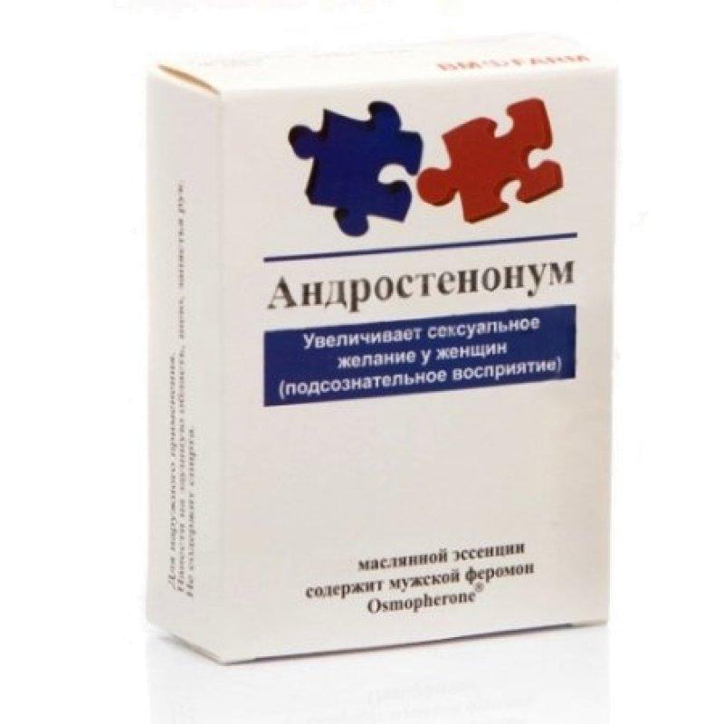 Мужские духи с феромонами Андростенонум, 1мл.