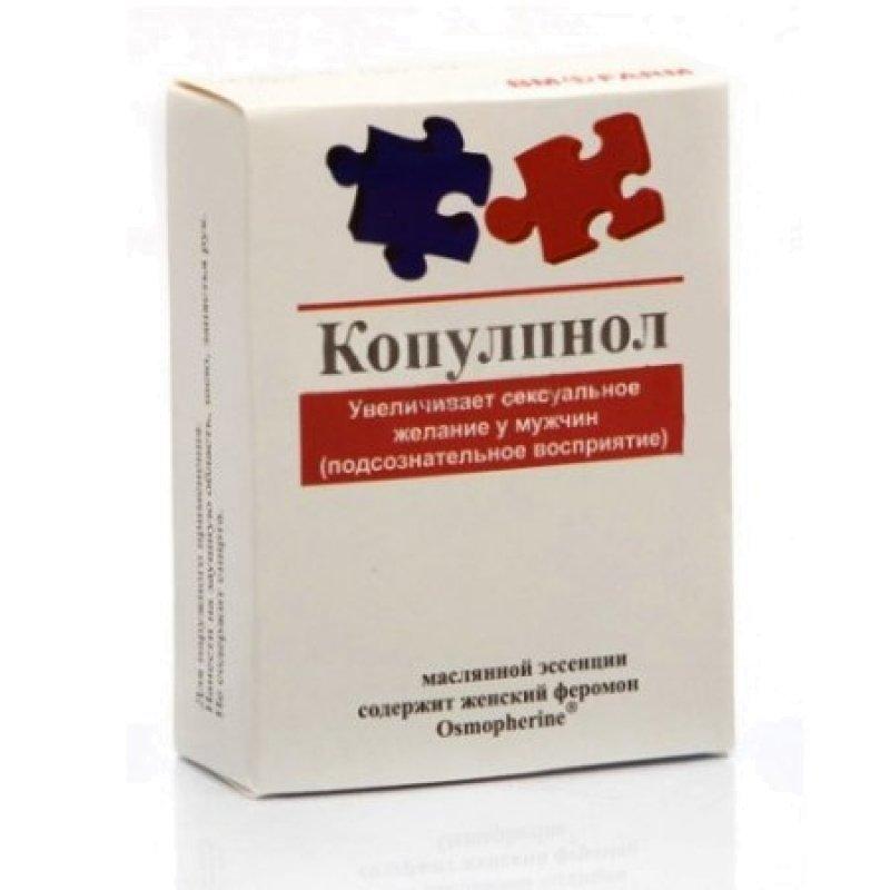 Женский духи с феромонами Копулинол, 1мл.