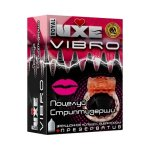 Презерватив і віброкільце Luxe Vibro Поцілунок Стриптизерши